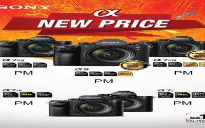 Sony Promotion – Alpha New Price 2019