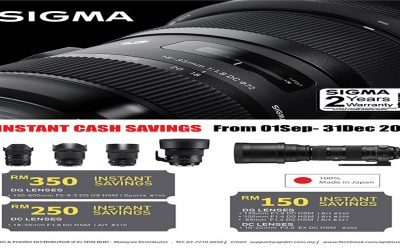 Sigma Promotion – Instant Cash Savings Promotion