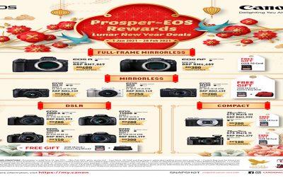 Canon Promotion – Prosper-EOS Rewards Lunar New Year Deals